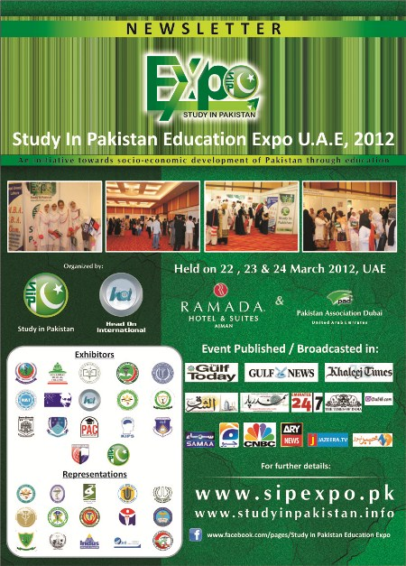 Study in Pakistan Education Expo UAE, 2012; Image ONLY