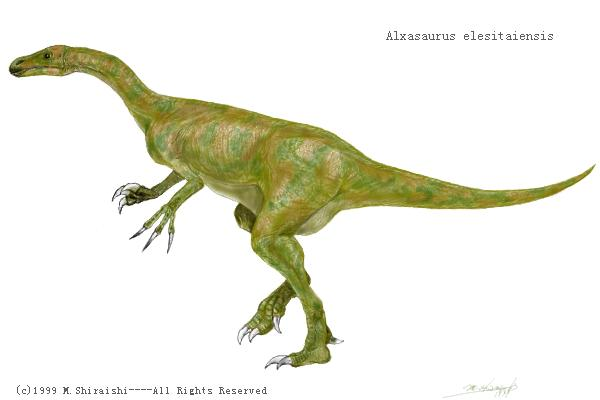 Alxasaurus.jpg