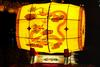 [Animal Lantern] Oriental Dragon Drum