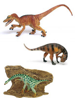 Safari Dinosaur Collection - 3 Figure Set
